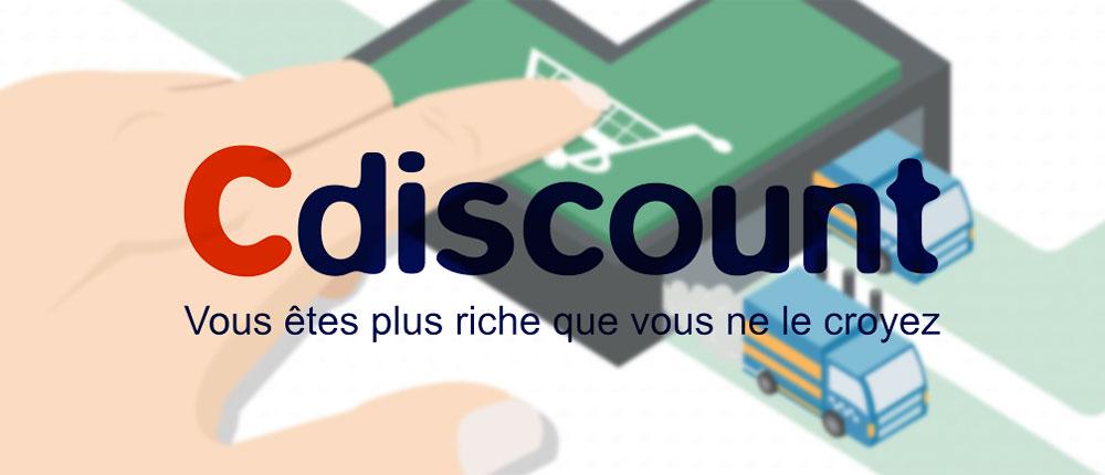 les-codes-promos-disponibles-de-cdiscount
